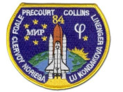 STS-84 MISSION PATCH 3½""