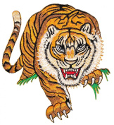 Tiger Animal Cat Predator Sew-on Iron-on Patches Embroidered Applique Badge