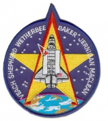 STS-52 MISSION PATCH 10cm
