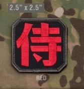 Samurai Kanji - Red