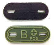 Matrix PVC Oval Blood Type Patch - B POS / Green