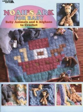 Noah's Ark For Baby - Crochet Patterns