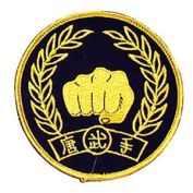 Moo Duk Kwon Patch - 10cm Dia. - 10 Pack