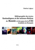 Bibliographie des textes fantastiques et de science-fiction de Russie et des pays de la CEI traduits en francais [FRE]