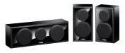 Yamaha NS-P150 Centre/Surround, Speaker Package