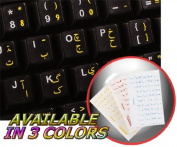 URDU KEYBOARD STICKER WITH YELLOW LETTERING TRANSPARENT BACKGROUND FOR DESKTOP, LAPTOP AND NOTEBOOK