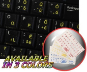 HUNGARIAN KEYBOARD STICKER WITH YELLOW LETTERING TRANSPARENT BACKGROUND FOR DESKTOP, LAPTOP AND NOTEBOOK