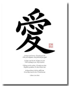 """8x10 Calligraphy """"Love"""" with a Traditional Chinese Love Poem"""