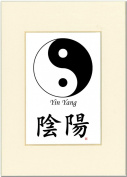 5x7 Yin Yang (Black/White) and Calligraphy Print with Ivory Mat