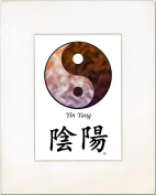 8x10 Yin Yang (Brown/Brown) and Calligraphy Print with White Mat