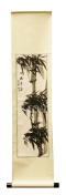 Bamboo Calligraphy Wall Scroll Small