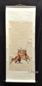 Samurai Warrior Wall Scroll Riding Black Horse Archer