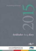 Dyddiadur Desg A4 Desk Diary [WEL]