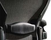 Aeron Chair Lumbar Pad by Herman Miller