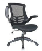 Manhattan Comfort Contemporary Mesh Adjustable Office Chair