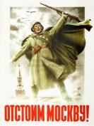WAR PROPAGANDA WW2 DEFEND MOSCOW RED ARMY SOVIET UNION VINTAGE AD POSTER 2734PY