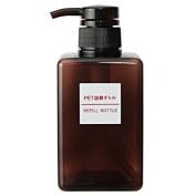 MOMA Muji PET Rectangular Pump Bottle - 400ml - Brown