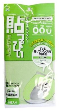 Ha~tsupyi toilet seat plane G (japan import)