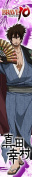 BRAVE10 also Muffler Towel Sanada Yukimura pattern and Fu Fumo