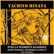 Stella Womenfs Academy, High School Division Class C. Micro Fibre Mini Towel Yachiyo