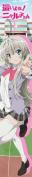 Towel Podetium Nyaru Child's so Fluffy! Nyaru According Crawl [ Japan Imports ]