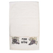 White Grapes Design Embroidered Netilat Yadayim Hand Towel with the Words Shabbat Shalom Embroidered in Hebrew