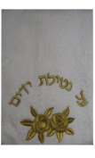 Netilat Yadayim Gold Floral Embroidered White Hand Towel