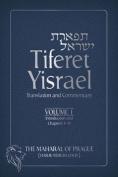 Tiferet Y Israel: Translation and Commentary