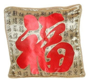 Pair of Silky Decorative Oriental Cushion Covers