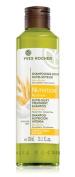 Yves Rocher Nutri-Silky Treatment Shampoo 300ml