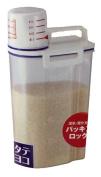 Rice Storage Bin with Pour Spout
