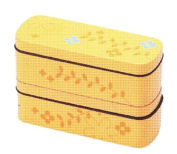 Cool slim lunch box yellow flower 72131-2
