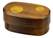 HAKOYA range men's club oval grain lunch yellow grain Owl 51121