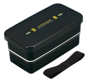 Men's lunch angle two-stage lunch box with belt Kingdom 666 350