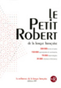 Le Petit Robert 2015 - Monolingual French Dictionary [FRE]