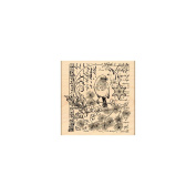 Penny Black Mounted Rubber Stamp 10cm x 10cm -Song Of Joy