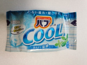 "Kao ""Bubb"" Cool Mint Bath Additives [Japan Import]"