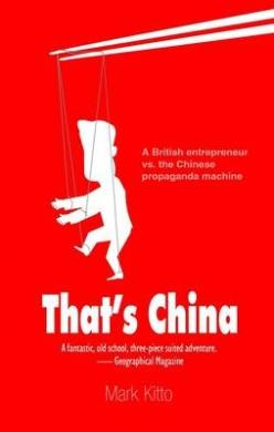 That's China