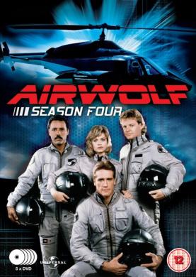 Airwolf: Series 4