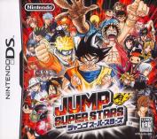 JUMP SUPER STARS software