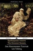 The Kreutzer Sonata [RUS]