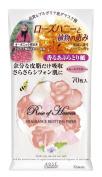 KOSE COSMEPORT Rose Of Heaven | Blotting Paper | Fragrance Blotting Paper x 70 Sheets