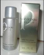 CLE DE PEAU Beauty Brightening Serum Supreme 6ml/.2oz DLX Travel Size.