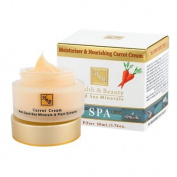 Health & Beauty Dead Sea Moisturiser & Nourishing Carrot Cream