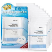 Dr. Wu Intensive Hydrating Mask With Hyaluronic Acid 12pcs.