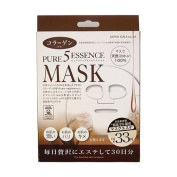 Pure Five Essence Mask CO 30 Piesecs