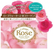 BCL Collagen Rose Essence Sealing Mask