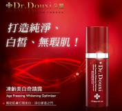 Dr.Douxi Age Freezing Whitening Optimizer 30ml - worldwide shipping