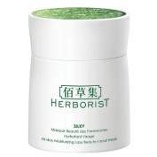 Herborist Silky All-Day Moisturising Lazy Beauty Mask