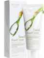3W Clinic Moisturising snail Hand Cream
